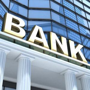 Банки Суры