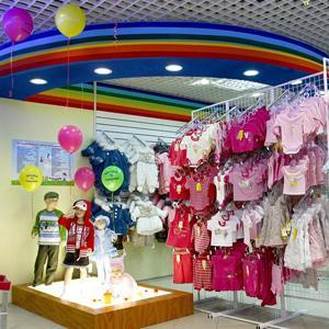 Детские магазины Суры