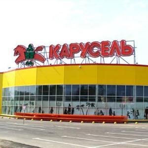 Гипермаркеты Суры