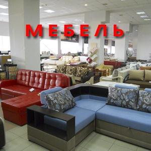 Магазины мебели Суры