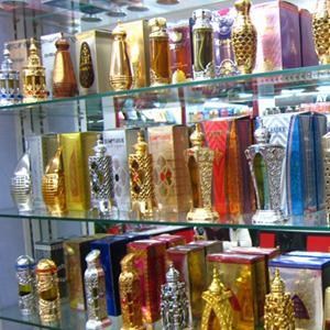 Парфюмерные магазины Суры