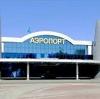 Аэропорты в Суре