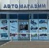 Автомагазины в Суре