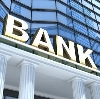Банки в Суре