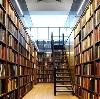 Библиотеки в Суре
