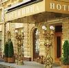 Гостиницы в Суре