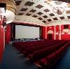 Кинотеатры в Суре