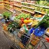 Магазины продуктов в Суре