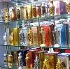 Парфюмерные магазины в Суре