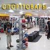 Спортивные магазины в Суре