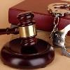 Суды в Суре