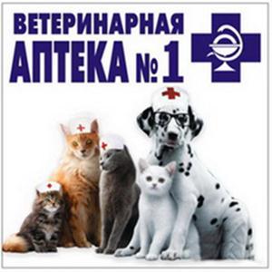 Ветеринарные аптеки Суры